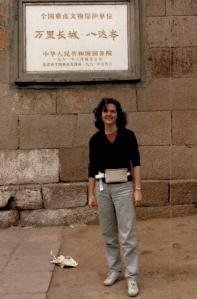 Lb China 1985
